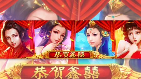 NetEnt releases new Chinese wedding-inspired slot Who's the Bride?