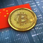 "People's Bank of China to Launch ""Digital Currency Electronic Payment"" to Combat Illegal Online Gambling"