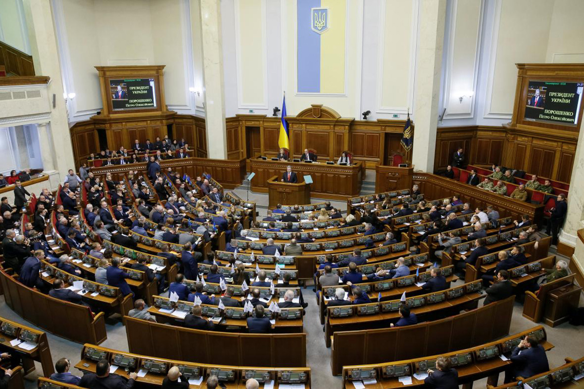 Ukrainian Parliament to Consider Six New Gambling Bills