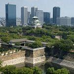 Osaka Mayor gives up on 2025 opening