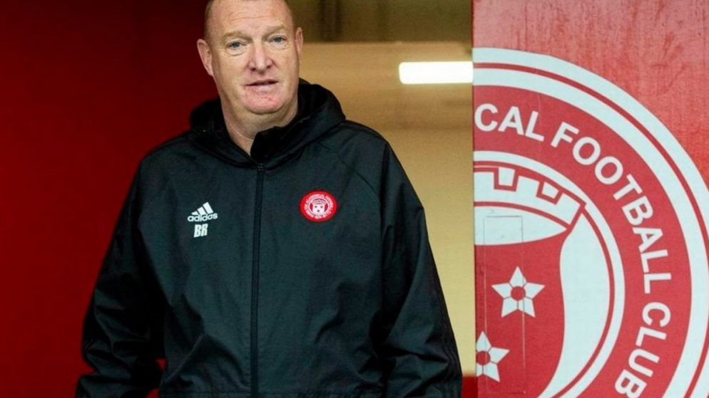 Scottish Coach Brian Rice Reports Himself to SFA for Breaching Gambling Rules