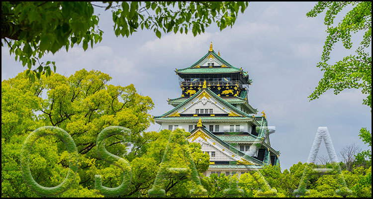 Osaka enacts new rules covering potential casino operating partner meetings