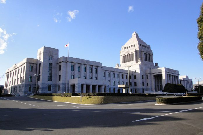 Japan: IR schedule may be delayed
