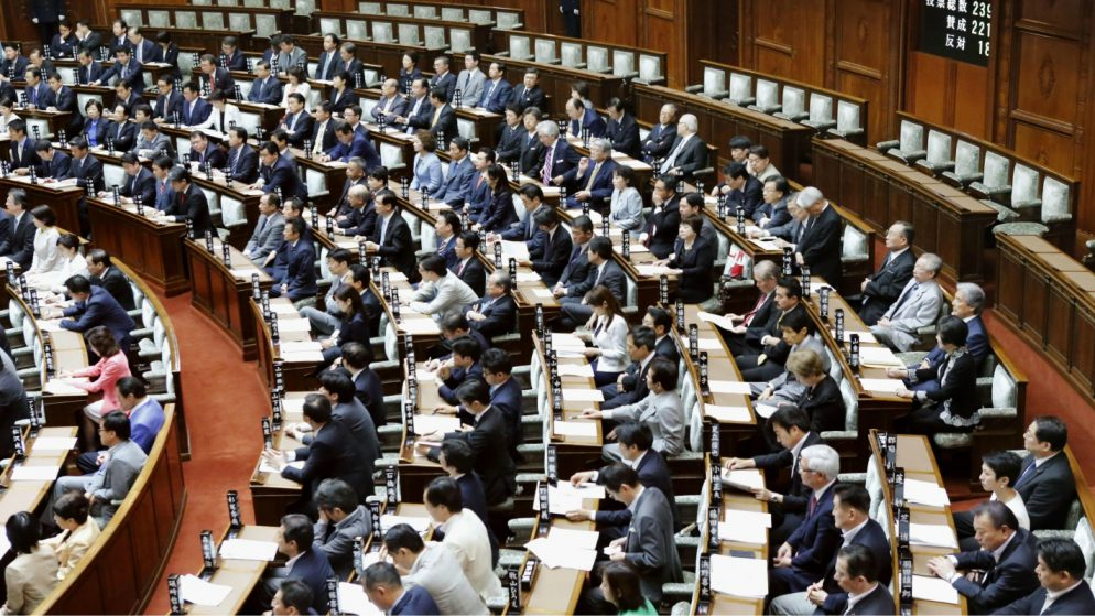 Japan Opposition Submits Bill to Abolish IRs