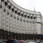 Ukraine casino bill passes first reading