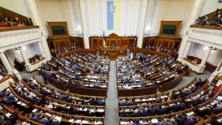 New Gambling Bill Draft in Ukraine Approved by the Parliament