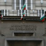 Bulgarian Ministry of Finance Unveils New Gaming Commission Panel