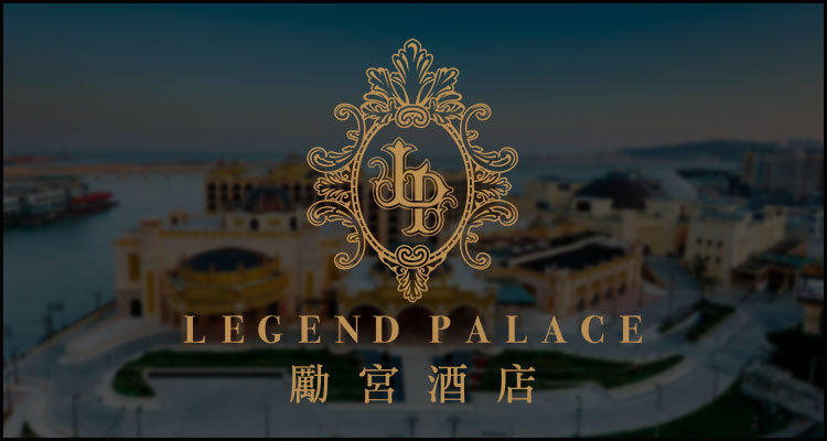 Legend Palace Hotel temporarily closed due to 'Wuhan virus' slump