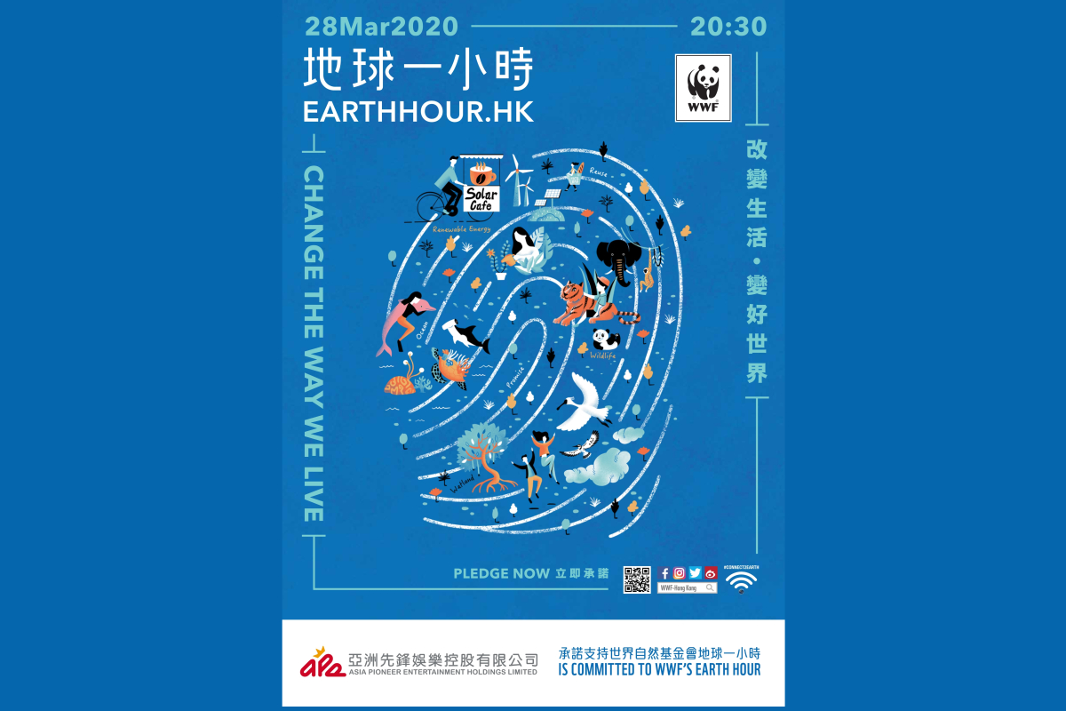 """APE Supports """"Earth Hour"""" For A Second Successive Year"""