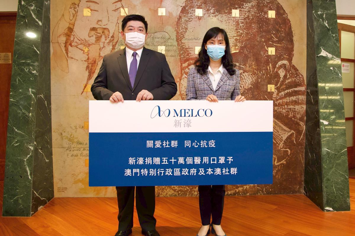 Melco Donates 500,000 Surgical Masks to Macau Government