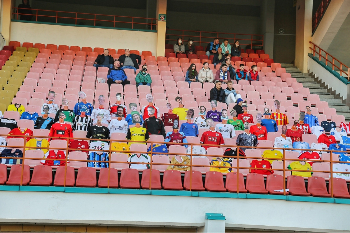 Fantastic! Virtual football fans in Belarus!