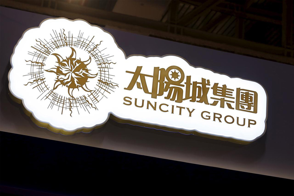 Suncity Group Announces Delay to Launch of Hoiana Casino Resort