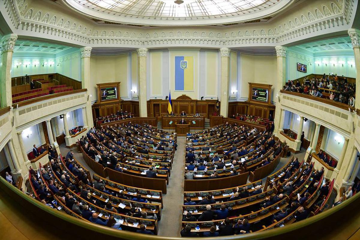 Ukraine's Rada Fast-Tracks Gambling Readings