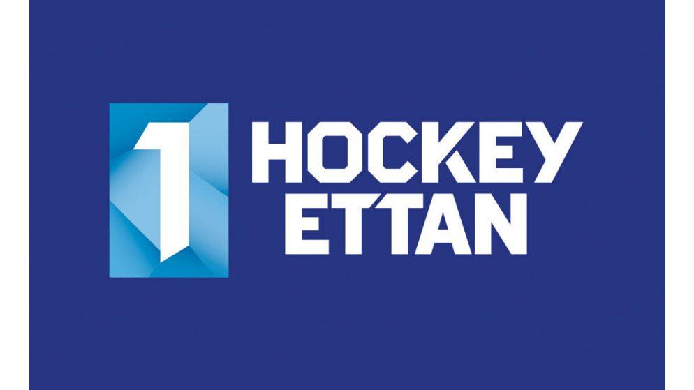 ATG Terminates Sponsorship with Hockeyettan