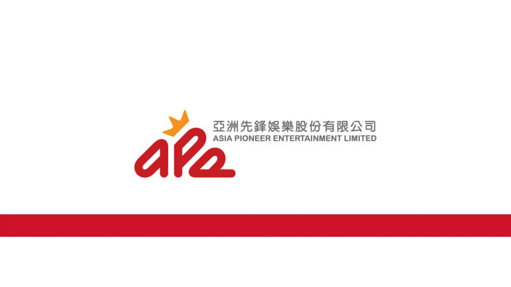 Asia Pioneer Entertainment Holdings Limited: Voluntary Announcement Commencement Of New Business Activity