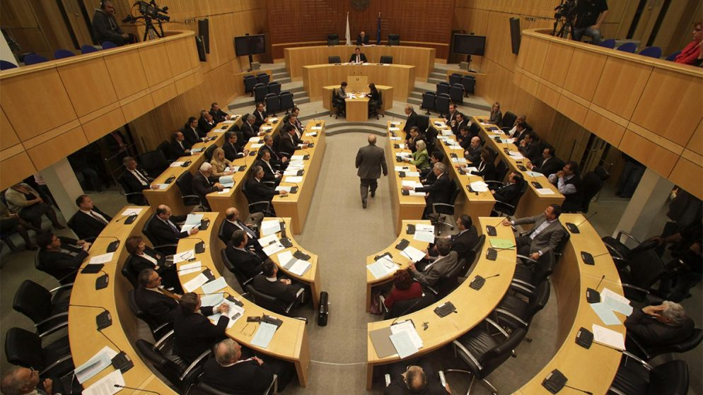 Cyprus Parliament Begins Discussions on Sports Betting Law Amendment