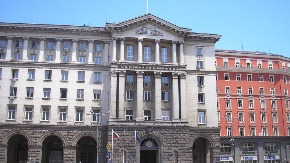 Bulgarian Legislature Approves the Bill to Abolish Gambling Commission