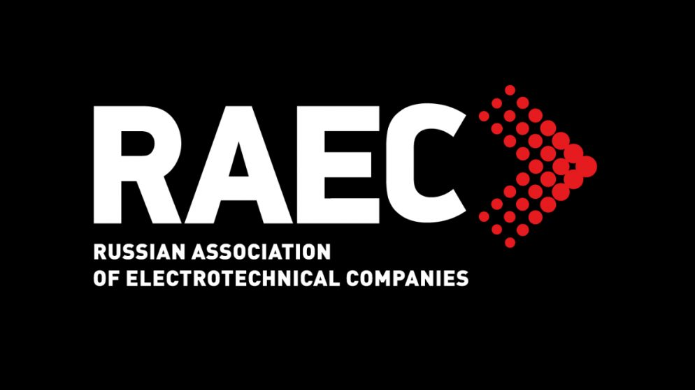 The Russian Association for Electronic Communications announces the new Gaming industry and esports cluster
