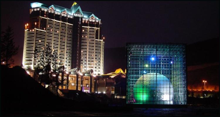 Kangwon Land Casino again postpones planned full re-opening