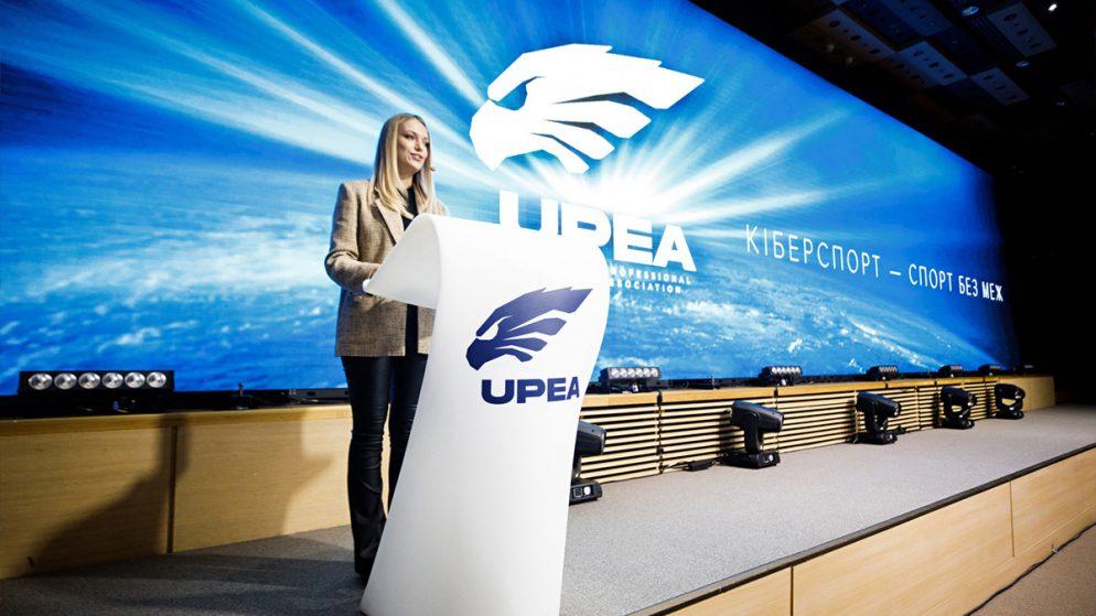 Ukraine's UPEA Unveils Five-year Strategy for Esports Development