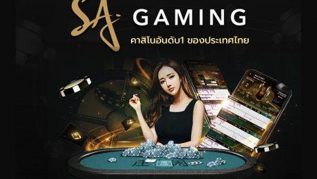 SA Gaming Updates its App