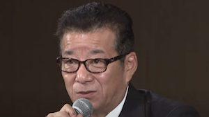Osaka casino prospects plunged into uncertainty