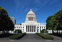 Japan finalises its casino policy