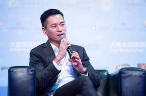 Levo Chan becomes CEO of Macau Legend
