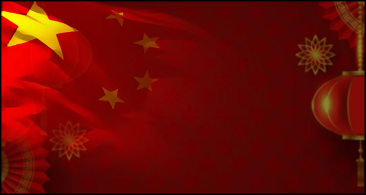 China showing its commitment to stamping out cross-border gambling