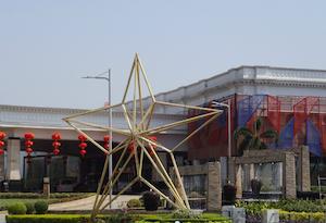 Casino operator Donaco settles its issues