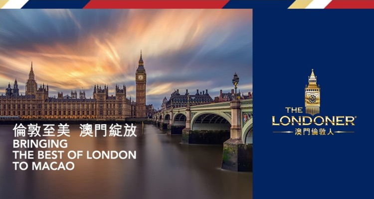 Sands China to debut first phase opening of The Londoner Macao on Feb 8
