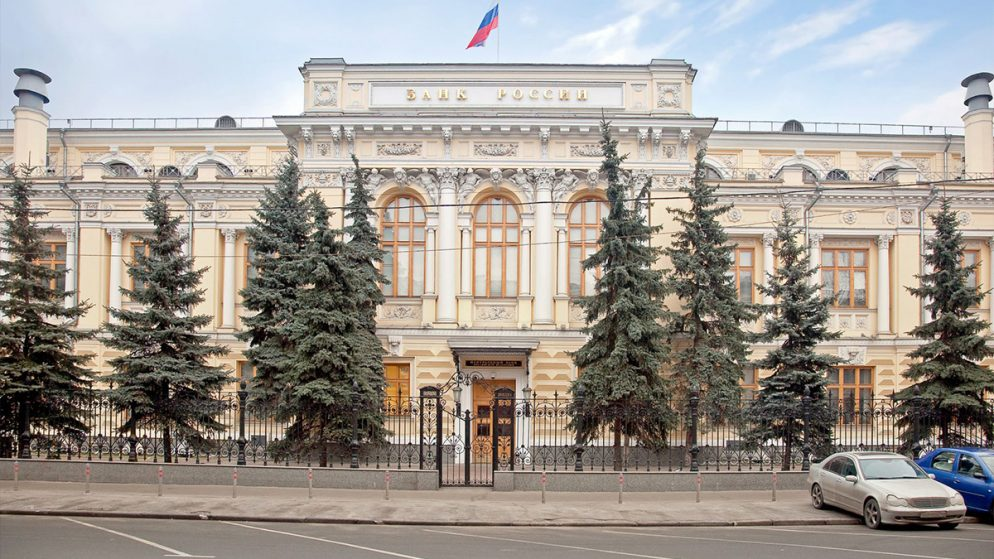 Russian Central Bank Clamps Down on Gambling Payments