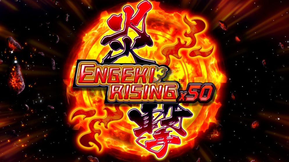Golden Hero releases Engeki Rising X50