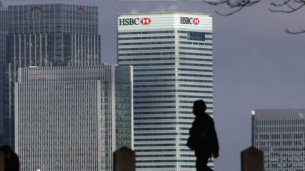 HSBC UK increases gambling block feature to 3 days