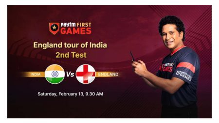England vs India: Paytm First Games Fantasy Prediction: