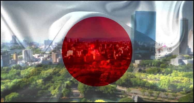 Osaka sets definitive integrated casino resort RFP deadline