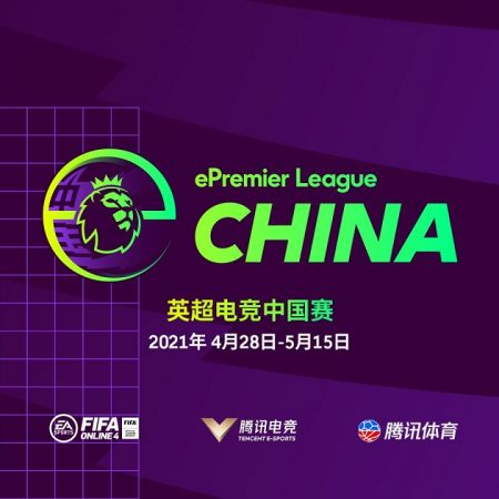 Leading EA SPORTS FIFA Online 4 players to compete in ePremier League China