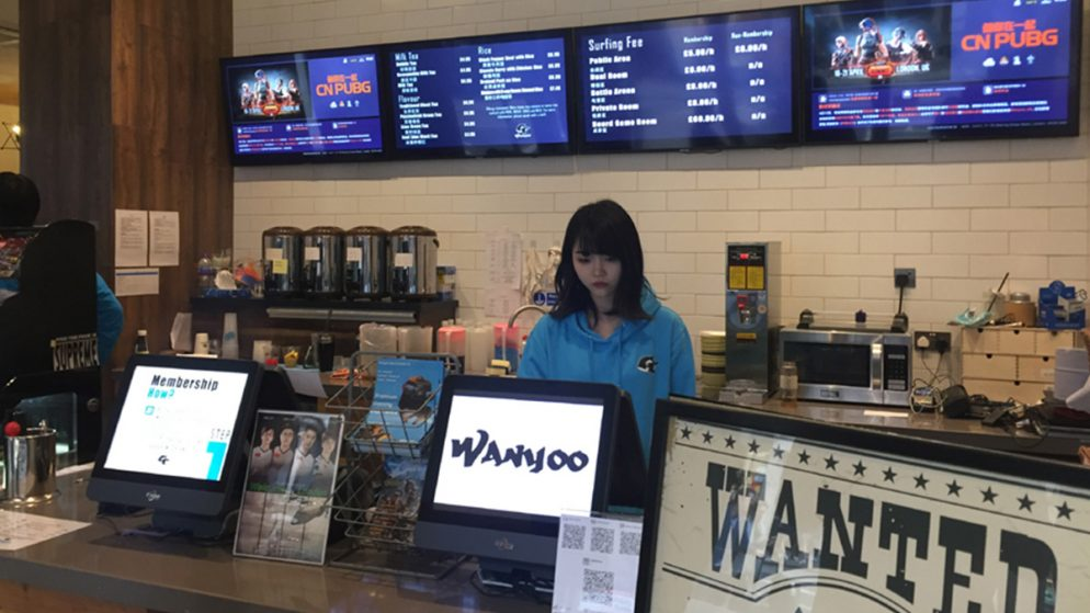 Wanyoo Plans to Extend eSports Center Franchise Business to More Countries
