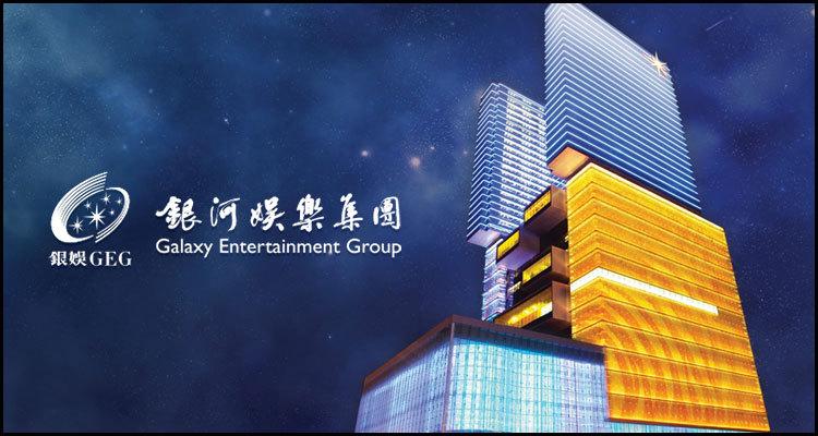 Galaxy Entertainment Group Limited abandons Yokohama casino license race