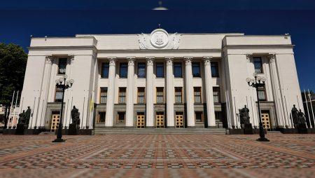 Ukrainian Gambling Tax Bill Progresses to Second Reading