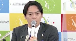 Japan: anti-casino candidate emerges