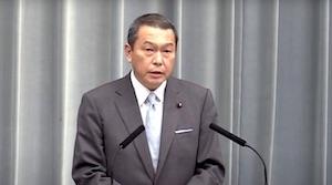Ruling party may scrap Yokohama casino plan