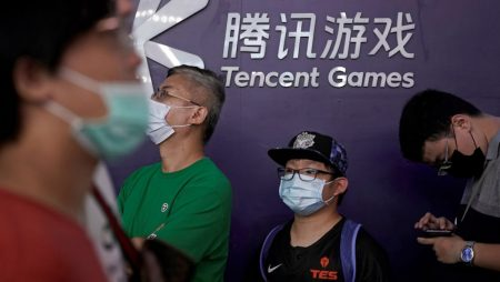Tencent Introduces Face Recognition Feature to Prevent Children from Gaming at Night