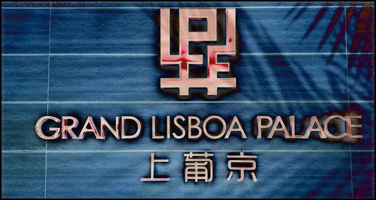SJM Holdings Limited begins Grand Lisboa Palace operations