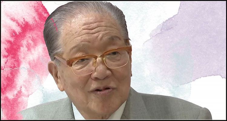 Yokohama integrated casino resort bid hit by 'seppuku' suicide pledge