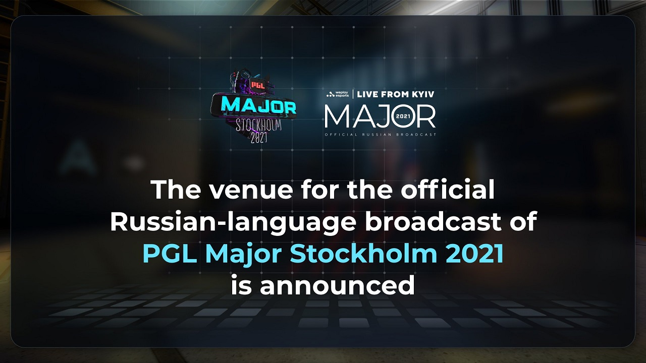 The venue for the official Russian-language broadcast of PGL Major Stockholm 2021 is announced